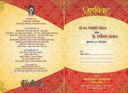 Paper Multicolor Shaadi Card (Desiging/Printing)