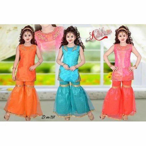 eae27acb Kids Sleeveless Designer Sharara, Length: 30 Inch, Rs 770 /piece ...