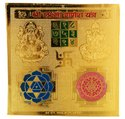 Kesar Zems Lakshmi Ganesh Yantram (Brass & Copper) (7.5 cm x 7.5 cm x 0.03 cm)