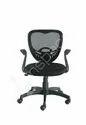 Cub - Computer Chair