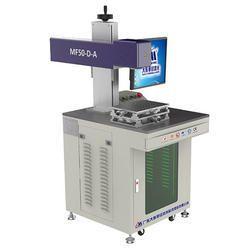 Fiber Laser Marker MF20-B-A