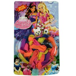 Holi Water Balloons-25