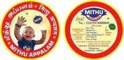 Appalam, Urad Pappad, Urid Pappad, Round Pappad, Plain Pappad, Plain Appalam, Small Appalam