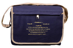 Polyester Promotional Side Bag, for Office