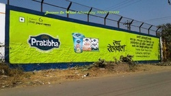 Wall Painting Advertisement