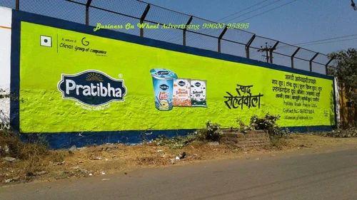Wall Painting Advertisement द व र च त रक र