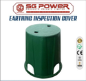 Earthing Inspection Cover