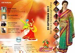 Brochure Designing And Printing