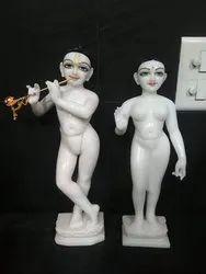 Isckon Krishan Radha Statue