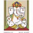 Ganesh Glass Mosaic Mural