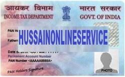 Pan Card Services 5 DYS