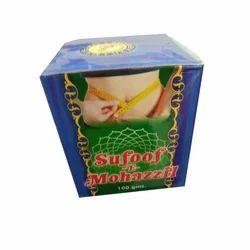 Sufoof-E-Mohazzil, Packaging Type: Box