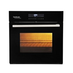 Hindware Black Helios Plus Electric Oven, Capacity: 75 Liters