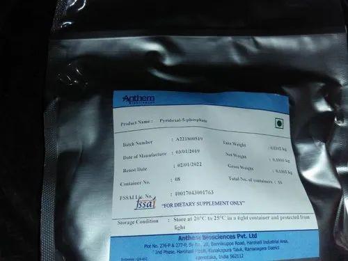 Powder Pyridoxal 5 Phosphate, Packaging Size: 0.500 Gram, Packaging Type: Foil Pack