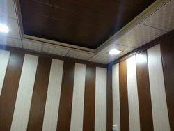 Fancy PVC Panel