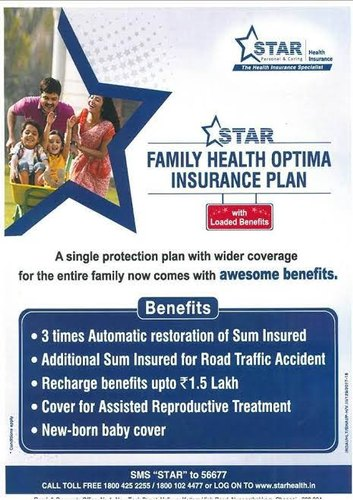 Star Health Insurance Agents in Hyderabad   ID: 21723897748