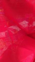 Cotton Plain Inner Lining Fabric