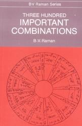 B.V. Raman  (English)