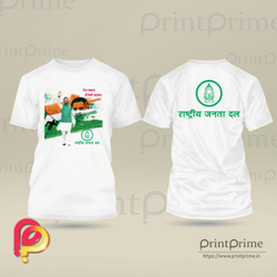 Polyester Plain RJD Election Tshirt Printing, Extra