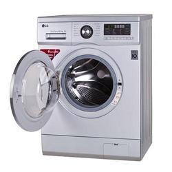 LG Washing Machine - LG Washing Machine Latest Price