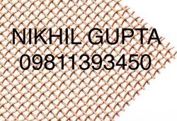 Wire Cloth Copper