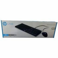 With Wire HP Wire Keyboard, Model Number: C 2500