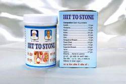 Kidney Stones Ayurvedic Medicine