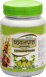 Herbal Chyavanprash