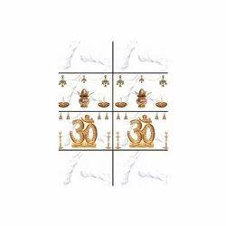 Ceramic Decorative Wall Tiles, Size: 300x600mm, 10 Piece