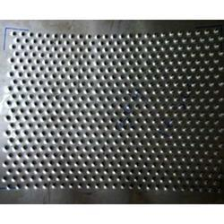dimple perforated sheets