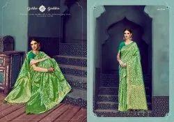 Ladies Kanjivaram Silk Saree With Blouse