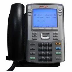 Avaya Intercom System