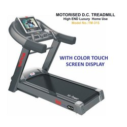 TM 315 D.C. Motorized Treadmill
