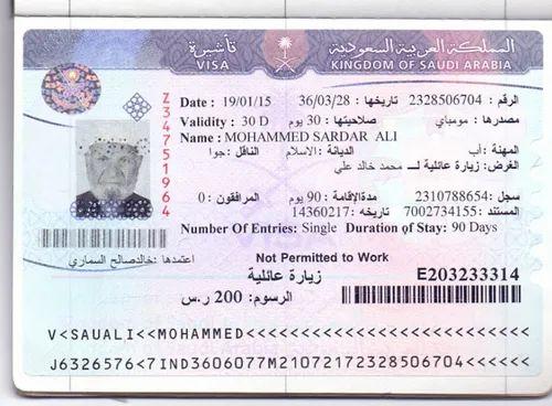 Saudi Visa Endorsement Services in Gulbarga, Sidra World