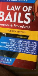 Anticipatory Bail Services, Patna High Court
