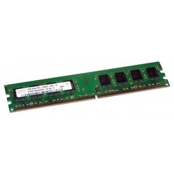 HP MEMORY Chip Samsung 4GB 2Rx8 Computer RAM PC-12800U NEW NIB