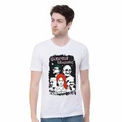 Customized Unisex Inqalaab Zindabaad Half Sleeve Poly Cotton Printed T Shirt