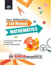 Experienced Authors English Dinesh Publications'' Lab Manual In Mathematics Class 9, Class: 9th