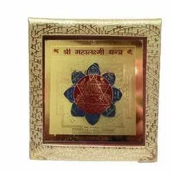 Golden Metal Yantra in Frame Mahalakshmi Yantra, Yantra for Wealth And Prosperity