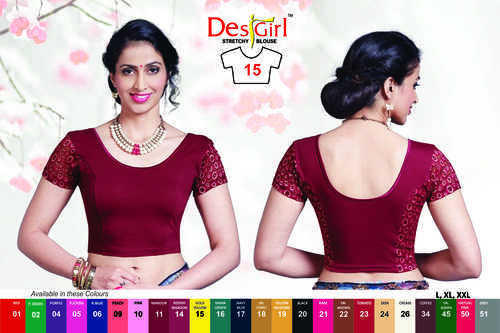 a0d36e73ef8f5f Desi Girl Cotton Maroon Stretchable Blouse