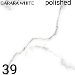 Gloss Carrara White Bathroom Tiles, Thickness: 5-10 mm, Size: Small (4 inch x 4 inch)