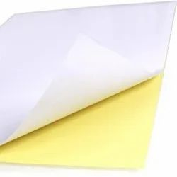 Self Adhesive A3 Glossy Photo Paper 115GSM
