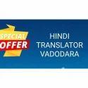 Hindi Translation Service in Vadodara