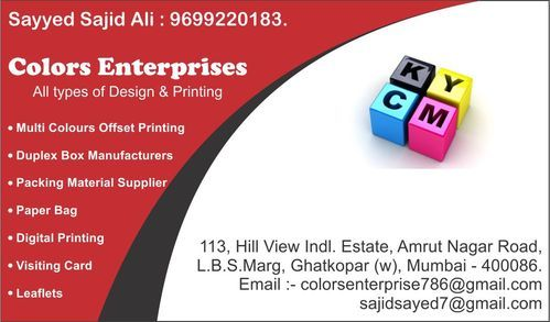 Visiting card size 92 x 53mm rs 550 one set colors enterprise visiting card size 92 x 53mm reheart Gallery