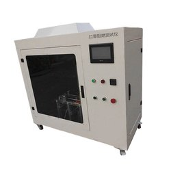 Facial Mask Flame Retardant Tester-GB-ZR10