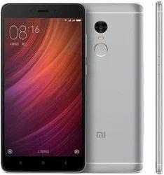 Redmi Mobile Phone