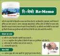 To Improve Memory (Re-memo)