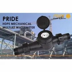Hdbe Mechanical Watermeter