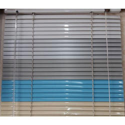 Plain Horizontal Window Blind