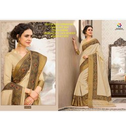 Rachna Art Silk Digital Printed Silkken Dobara Saree Catalog For Women